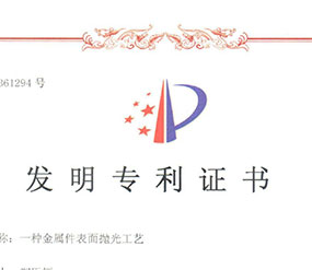 发明专利zheng书