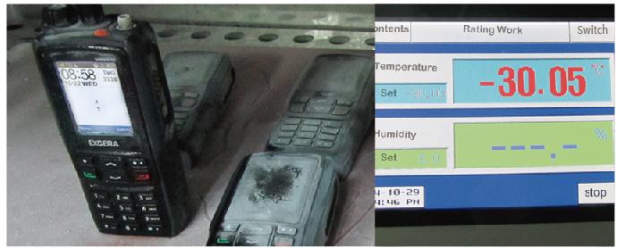 安信卓专业数字对讲机EP810