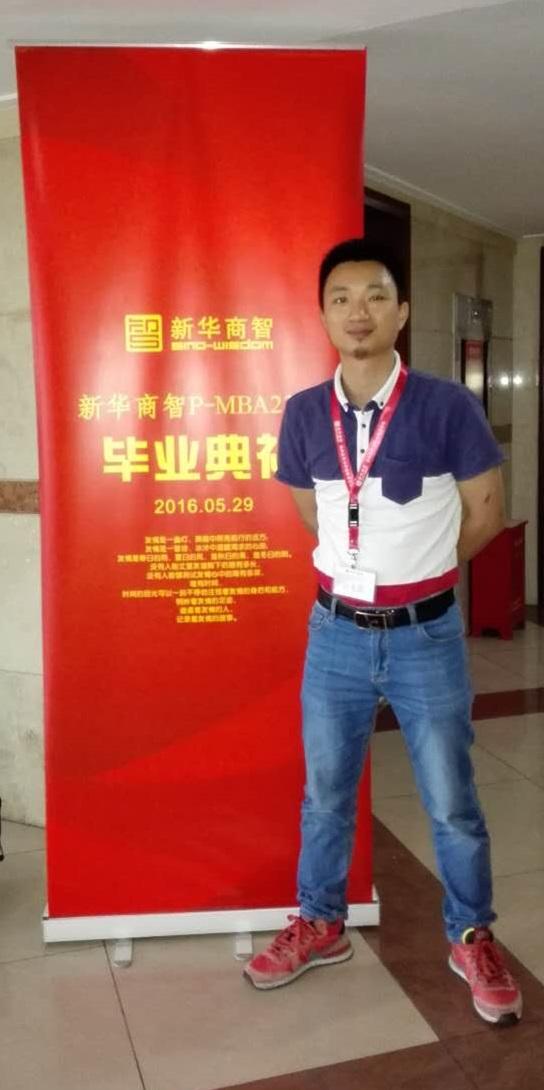 深圳PMBA23班毕业典礼,ag网址学员毕业了
